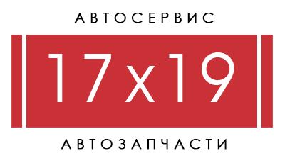 Запчастини оригінал Автосервіс у м. Київ